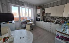 3-комнатная квартира, 90 м², 6/16 этаж, проспект Шахтёров 52 за 28 млн 〒 в Караганде