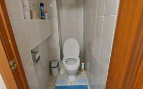 3-комнатная квартира, 65 м², 6/9 этаж, мкр Кунаева 16 за 23 млн 〒 в Уральске, мкр Кунаева