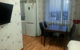 2-комнатная квартира, 68 м², 5/5 этаж посуточно, 19 микрорайон 53 за 7 000 〒 в Караганде