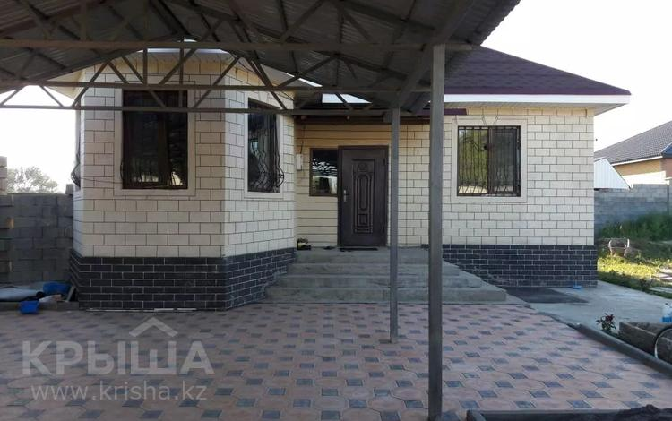 4-комнатный дом, 105 м², 6 сот., улица Байдыбека баба 16 за 22.5 млн 〒 в Туздыбастау (Калинино)