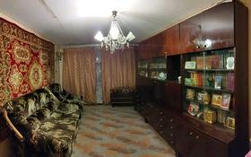 3-комнатная квартира, 64 м², 4/5 этаж, Бородина 168 за 15 млн 〒 в Костанае