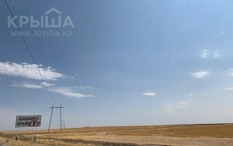 Участок 60 га, Шымкент за 117 млн 〒