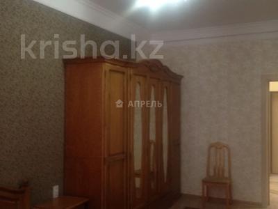 2-комнатная квартира, 92 м², 4/14 этаж помесячно, 17-й мкр 7 за 250 000 〒 в Актау, 17-й мкр — фото 10
