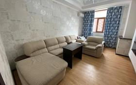 1-комнатная квартира, 60 м², 4/15 этаж посуточно, 17-й мкр 7 за 10 000 〒 в Актау, 17-й мкр