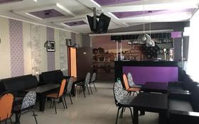 Магазин площадью 400 м², Каюпова (Кирова) 72 — Жаксыбаева за 30 млн 〒 в Алтае