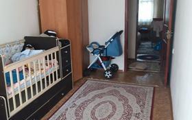 3-комнатная квартира, 58 м², 1/4 этаж, мкр №8, №8 мкр — Алтынсарина за 22.5 млн 〒 в Алматы, Ауэзовский р-н