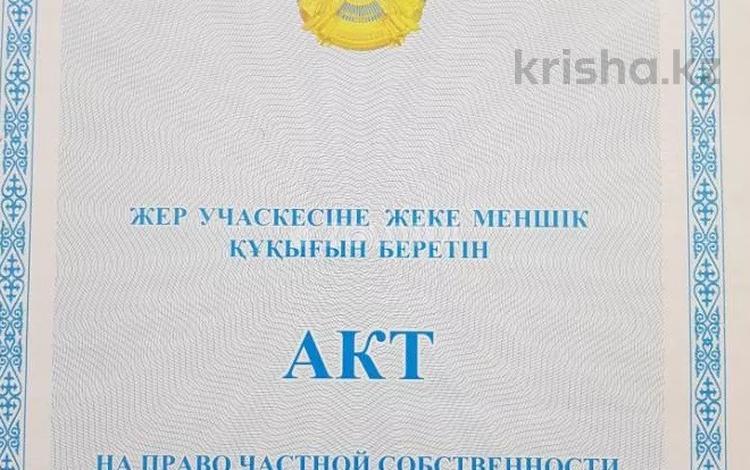 Участок 1.7 га, Малотимофеевка за 40 млн 〒