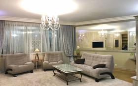 3-комнатная квартира, 100 м², 16/32 этаж посуточно, Аль-Фараби 7 за 35 000 〒 в Алматы, Бостандыкский р-н
