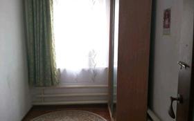 3-комнатный дом, 98 м², 7.5 сот., Деповская улица 99/1 за 10 млн 〒 в Аксае