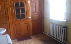 1 комната, 12 м², Кыранкия 13 за 30 000 〒 в Нур-Султане (Астане), р-н Байконур