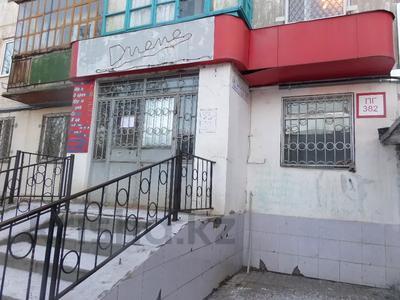 Магазин площадью 60 м², Ул.Димитрова 35 за 4.9 млн 〒 в Темиртау — фото 9