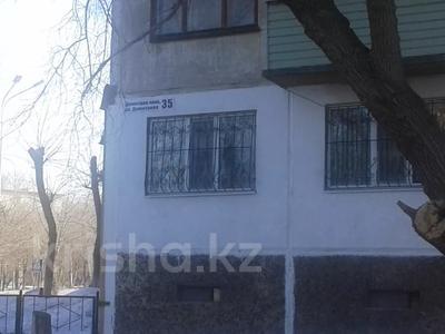 Магазин площадью 60 м², Ул.Димитрова 35 за 4.9 млн 〒 в Темиртау — фото 8