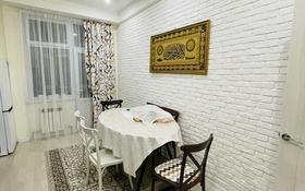 2-комнатная квартира, 80 м², 5/9 этаж, мкр Астана 68 за 28.5 млн 〒 в Шымкенте, Каратауский р-н