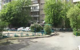 3-комнатная квартира, 65 м², 2/10 этаж, Засядко 88 за 22 млн 〒 в Семее