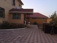5-комнатный дом, 300 м², 10 сот.