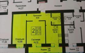 2-комнатная квартира, 57.11 м², 2/10 этаж, Улы Дала 3/5 за 20 млн 〒 в Нур-Султане (Астана), Есильский р-н