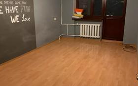 2-комнатная квартира, 62 м², 4/5 этаж, Айтиева 51 за 28 млн 〒 в Алматы, Алмалинский р-н