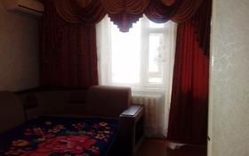1-комнатная квартира, 40 м², 3 этаж по часам, проспект Абая 173 за 1 000 〒 в Костанае