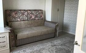 1-комнатная квартира, 40 м², 9/9 этаж, Кумисбекова 2/3 за 14 млн 〒 в Нур-Султане (Астана), Сарыарка р-н