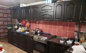 3-комнатный дом, 60 м², 113 сот., Космонавтов 38 за ~ 24.8 млн 〒 в Караганде, Казыбек би р-н
