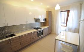2-комнатная квартира, 80 м², 8/8 этаж, Валиханова 21Б блок 1 за 39 млн 〒 в Атырау