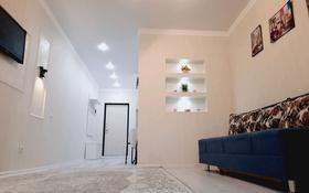 1-комнатная квартира, 32 м², 16/23 этаж посуточно, Е-10 5 за 8 000 〒 в Нур-Султане (Астана), Есиль р-н