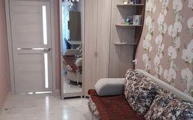 3-комнатная квартира, 57.5 м², 2/5 этаж, улица Сандригайло 66 за 13 млн 〒 в Рудном