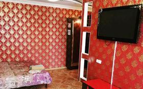 1-комнатная квартира, 35 м², 4/5 этаж посуточно, 1Мая 17 — Урицкого за 6 000 〒 в Павлодаре