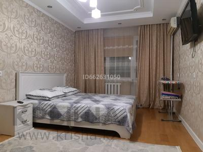 1-комнатная квартира, 39 м², 10/10 этаж посуточно, Торайгырова 117 за 7 000 〒 в Павлодаре — фото 3
