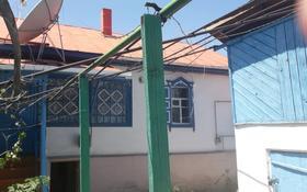 4-комнатный дом, 80 м², 8 сот., Каргалы за 9 млн 〒 в Каргалы (п. Фабричный)