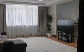 4-комнатная квартира, 160 м², 17 этаж помесячно, Кошкарбаева 8 за 450 000 〒 в Нур-Султане (Астана), Алматы р-н