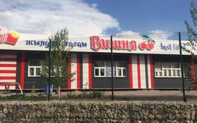 Киоск площадью 60 м², Бельбулак за 150 000 〒 в Талгаре