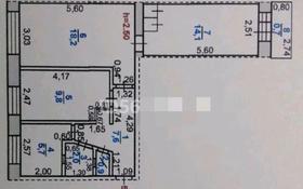 3-комнатная квартира, 60 м², 1/5 этаж, Павла Корчагина 72 за 7.4 млн 〒 в Рудном