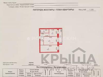 2-комнатная квартира, 68 м², 2/7 этаж, Ахмета Байтурсынова за ~ 20 млн 〒 в Нур-Султане (Астана), Алматы р-н — фото 14