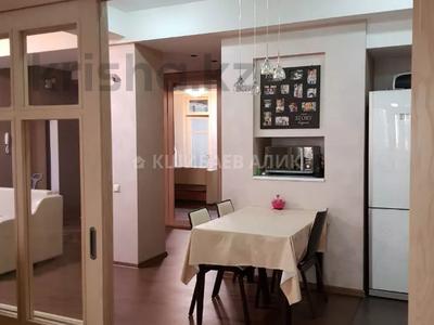 3-комнатная квартира, 71.4 м², 2/11 этаж, мкр Жетысу-3 за 28.3 млн 〒 в Алматы, Ауэзовский р-н — фото 13