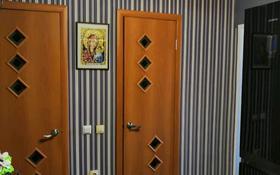 4-комнатная квартира, 75 м², 3/5 этаж, улица Байкена Ашимова 201 за 16.5 млн 〒 в Кокшетау