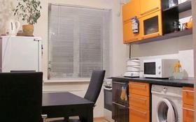 1-комнатная квартира, 40.5 м², 2/9 этаж посуточно, 101 стрелковой бригады 7 — Бр.Жубановых за 6 000 〒 в Актобе, мкр 8