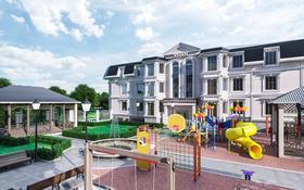 4-комнатная квартира, 156.2 м², 1/3 этаж, 2-ая Береговая линия за ~ 56.2 млн 〒 в Атырау