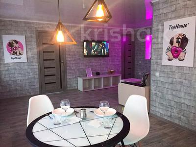 2-комнатная квартира, 55 м², 6/9 этаж посуточно, Металлургов 3 — Республики за 9 995 〒 в Темиртау