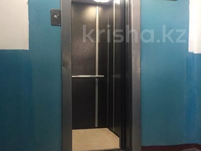 2-комнатная квартира, 55 м², 6/9 этаж посуточно, Металлургов 3 — Республики за 9 995 〒 в Темиртау — фото 9