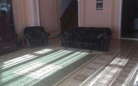 7-комнатный дом, 300 м², 12 сот., 9 микрорайон 4б — Жастар за 42 млн 〒 в Костанае