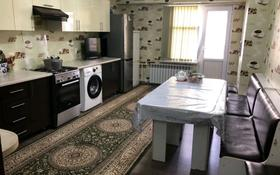 3-комнатная квартира, 90 м², 5/5 этаж помесячно, мкр Нурсат, Мкр Нурсат 140 — Измир за 200 000 〒 в Шымкенте, Каратауский р-н