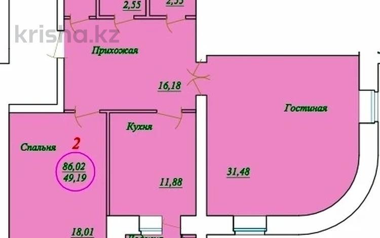 2-комнатная квартира, 86.02 м², 6/7 этаж, Байтурсынова 46/1 за 18 млн 〒 в Нур-Султане (Астана), Алматы р-н