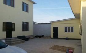 10-комнатный дом, 650 м², 6 сот., 25-й мкр 391 за 45 млн 〒 в Актау, 25-й мкр
