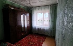 3-комнатная квартира, 69 м², 5/5 этаж, проспект Алии Молдагуловой 47 за 12.5 млн 〒 в Актобе