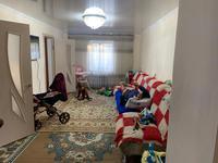 3-комнатный дом, 50 м², 5 сот.