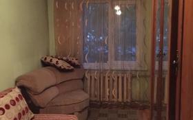3-комнатная квартира, 60 м², 2/5 этаж помесячно, Ауэзовский р-н, мкр №10 за 140 000 〒 в Алматы, Ауэзовский р-н