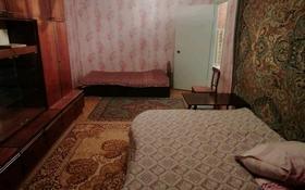 1-комнатная квартира, 33 м², 5/5 этаж посуточно, проспект Мира 46 — Металлургов проспект за 3 500 〒 в Темиртау