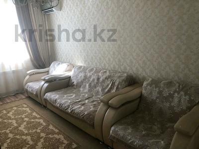 2-комнатная квартира, 45 м², 5/5 этаж, Рыскулбекова — Кудайбердиулы за 13.5 млн 〒 в Нур-Султане (Астана), Алматы р-н