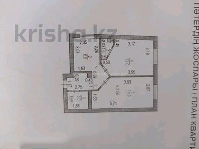 2-комнатная квартира, 45 м², 5/5 этаж, Рыскулбекова — Кудайбердиулы за 13.5 млн 〒 в Нур-Султане (Астана), Алматы р-н — фото 2